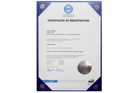 اخذ گواهی نامه استاندارد سیستم مدیریت کیفیت (QMS) توسط جهان ابزار