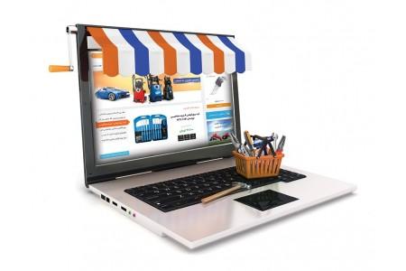 فروش اینترنتی ابزار چه مزیت هایی دارد؟