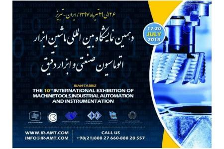 حضور جهان ابزار در دهمین نمایشگاه بین المللی ماشین ابزار، اتوماسیون صنعتی و ابزار دقیق